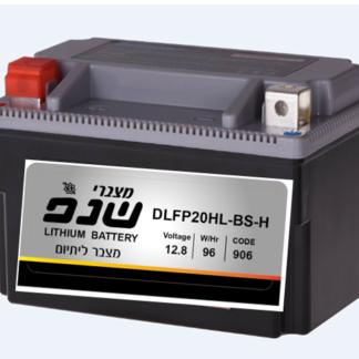 DLFP20HL-BS-H מצבר ליתיום הארלי